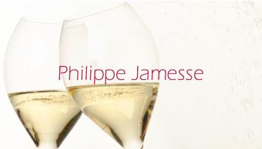 Philippe Jamesse フィリップジャムス