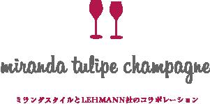 miranda tulipe champagne